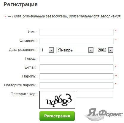 регистрация e-forex