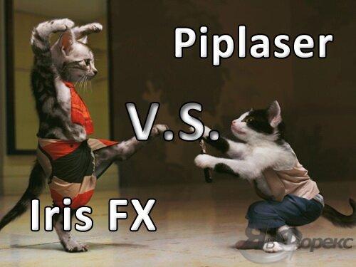 piplaser против iris fx